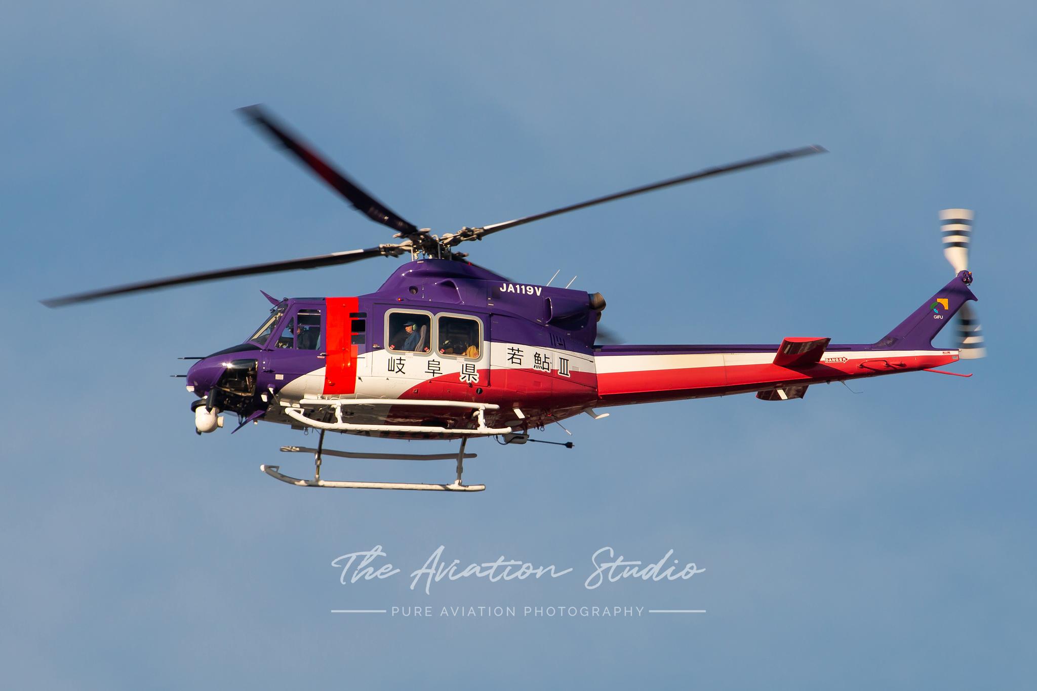 Gifu Prefectural Police Bell 412EP JA119V arrives at Gifu (Image: Brock Little)